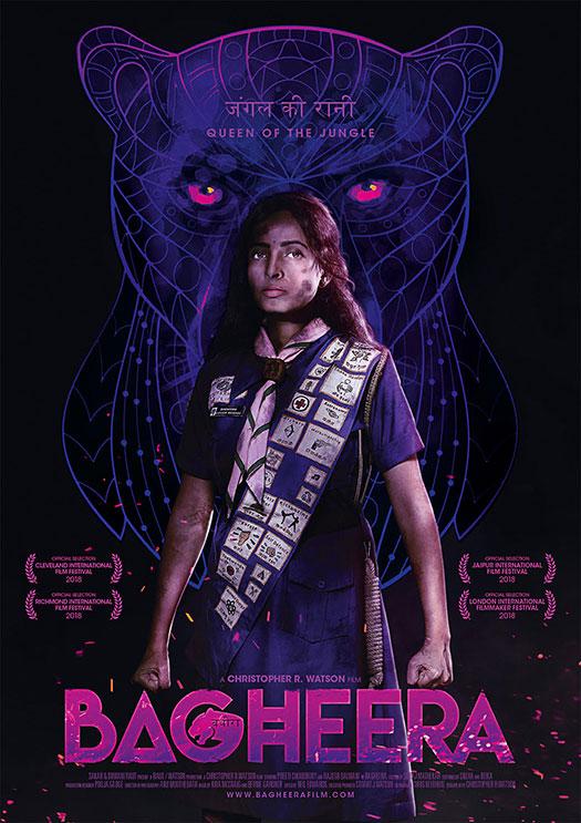 Bagheera Movie Poster | Christopher Watson, Director